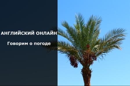 Погода в татарстане город набережные челны