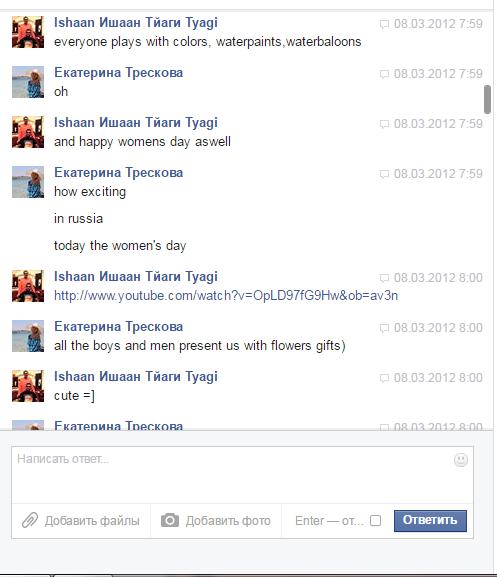 Как скачать голосовое сообщение ВКонтакте — 3 способа