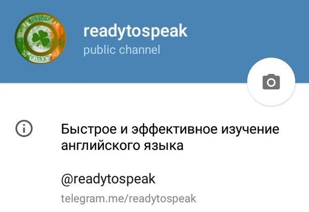 канал знакомств в telegram