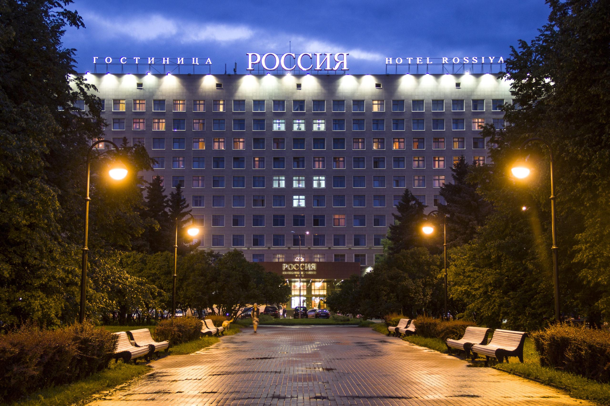 Отели России попросили разработать меры по их скорейшему открытию
