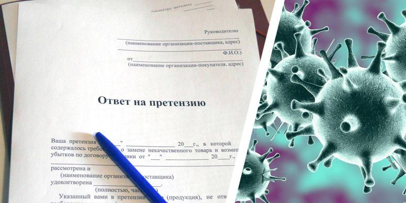 Ростуризм попросил туристов отложить путешествия по России