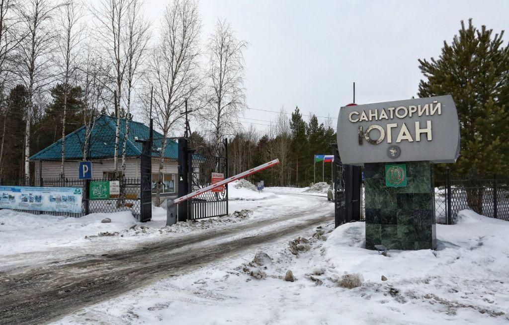 Санатории просят власти превратить их в обсерваторы