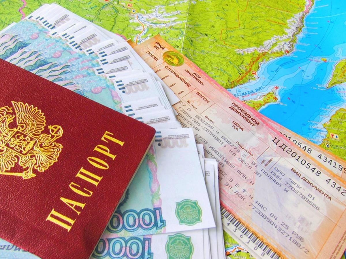 Как туристам возвратить деньги за аннулированный тур