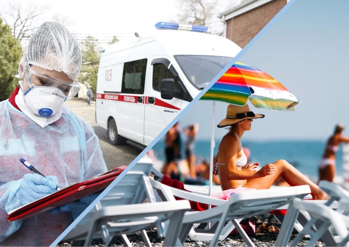 TUI опубликовал список документов и справок для отдыха на курортах Краснодарского края