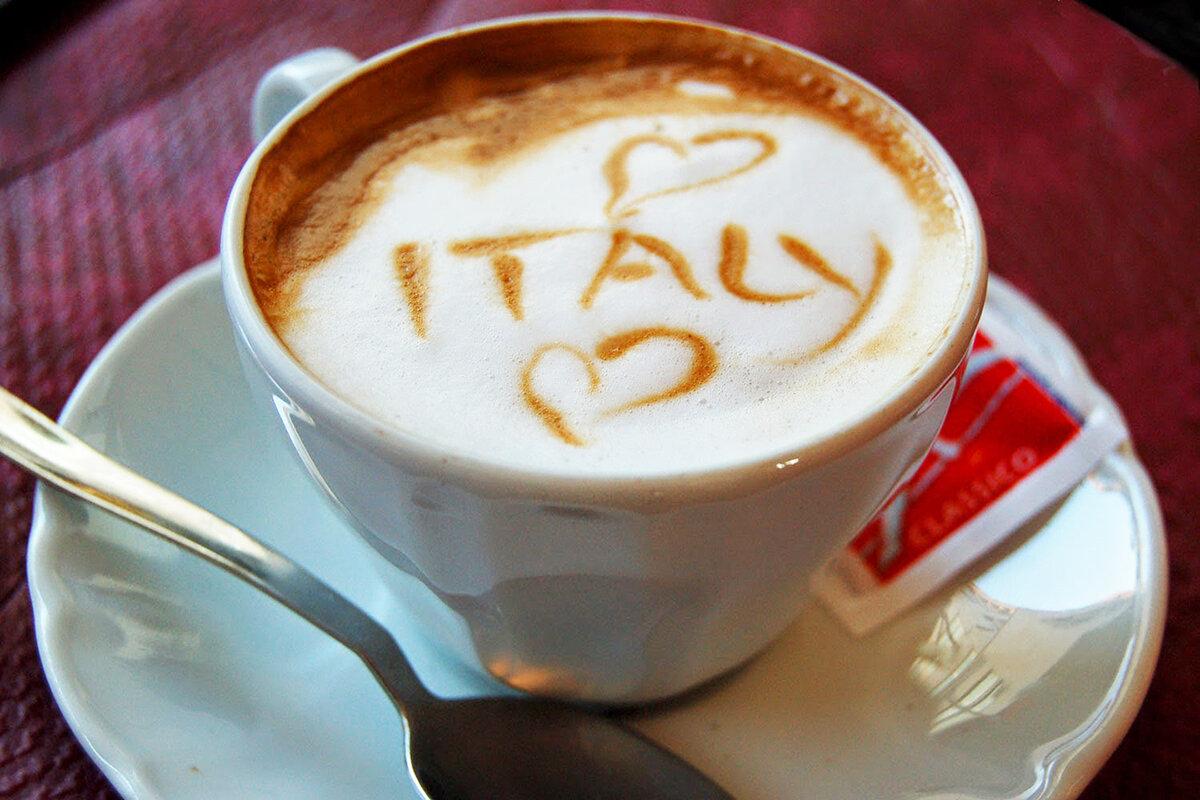 Как правильно заказывать кофе в Италии