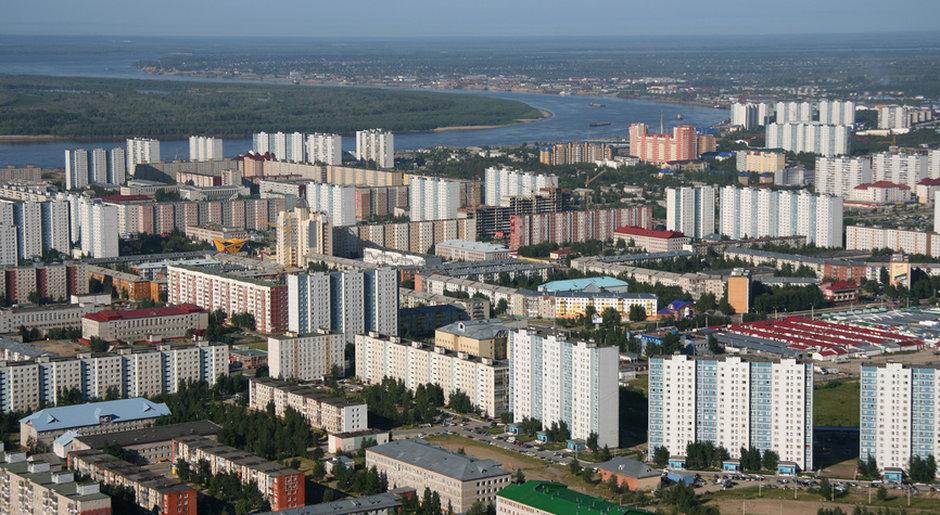 """Пятерка российских городов, не имеющих своего """"лица"""""""