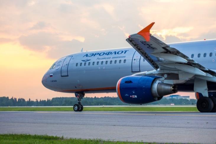 """""""Аэрофлот"""" открывает полеты на Пхукет со второй половины января"""